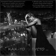Автор плейкаста: Tvoja_Me4ta. Когда: 05.02.2012.