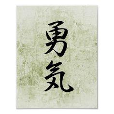 Japanese Kanji for Courage
