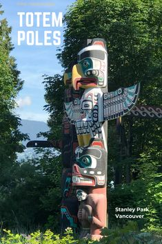 First Nation Totem Poles in Stanley Park, Vancouver BC.