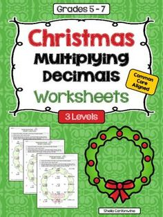 These Christmas themed worksheets cover Multiplying Decimals.  These worksheets are differentiated and include 3 different levels.  Level 1 is basic, Level 2 is Intermediate, and Level 3 is more advanced.  With 3 different levels you can differentiate by student or class.  These worksheets are part of a larger Christmas Decimal Bundle.