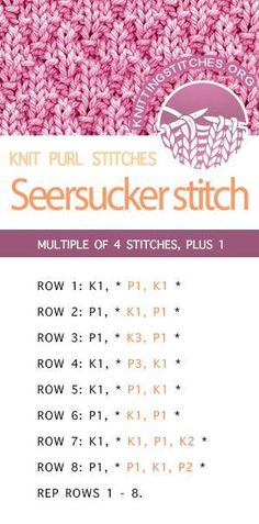 #KnittingStitches -- Free instructions for Seersucker knitting stitch pattern. It is a great choice for projects like market bags, shawls and blankets. #KnittingInstructions