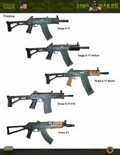 гладкоствольные карабины Tromix Saiga S-17 Firearms, Shotguns, Gun Art, Custom Guns, Weapon Concept Art, Military Police, Cool Guns, Military Equipment, Warfare