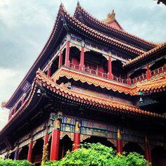 雍和宫 Yonghegong Lama Temple in 北京市, 北京市