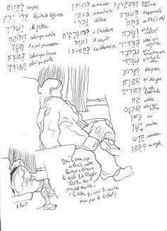 La filha qu'aviá la carta mas pas lo bilhet, 8 de febrièr 2007