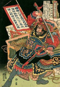 Samouraï japonais guerriers estampes, Samurai Katana épée de Kuniyoshi tirage d'ART, estampes, affiches murales, estampes