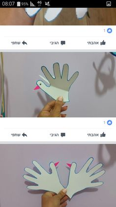 Why Learn Hebrew Easy Arts And Crafts, Crafts To Do, Diy Crafts For Kids, Israel Independence Day, Hebrew School, Learn Hebrew, Jewish Art, Fun Activities For Kids, Creative Words