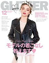武田久美子オフィシャルブログ「Kumiko's San Diego Life」Powered by Ameba