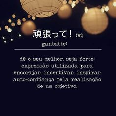 Find images and videos about text, inspire and words on We Heart It - the app to get lost in what you love. Japan Facts, Magic Words, Literary Quotes, Meaningful Words, Some Words, Sentences, Vocabulary, Favorite Quotes, Meant To Be