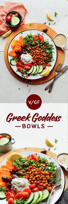 DELICIOUS Vegan Greek Bowl with Crispy Chickpeas, Vegan Tzatziki, and Veggies! 30 minutes #chickpeas #salad