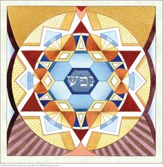 Hebrew Illuminations 2015 wall calendar. Click through to see the most recent edition!