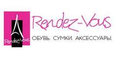 Лидер российского рынка обуви и аксессуаров «Rendez-Vous»! Rendez-Vous – лидер российского рынка обуви и аксессуаров, покрывающий сегменты middle, premium и lux, в которых представлены только оригинальные модели от известных производителей.