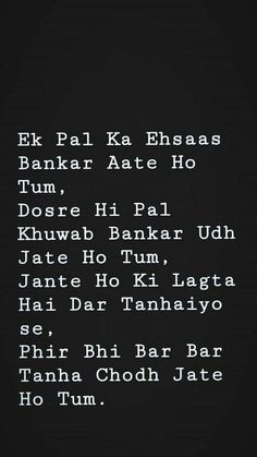 Love Song Quotes, Shyari Quotes, First Love Quotes, Mixed Feelings Quotes, Snap Quotes, Karma Quotes, Hurt Quotes, Reality Quotes, Mood Quotes