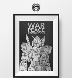 """- Gundam Wing - Silver Foil - 12"""" x 18"""" - Foiled Art is reflective foil that gives the art a metal look - Frame Not Included"""