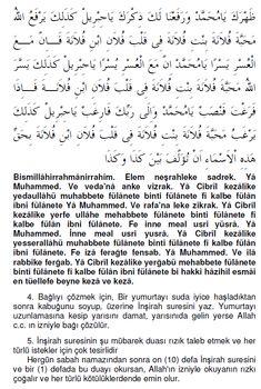 İnşirah Suresinin Havassı Celilesi Allah Islam, Islam Quran, Islamic Phrases, Islamic Quotes, Dua In Urdu, Hafiz, Pdf, Pasta, Allah