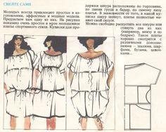 Платья - 106498635808694406242 - Веб-альбомы Picasa