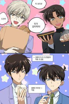 Conan Comics, Detektif Conan, Boboiboy Anime, Anime Demon, Detective Conan Wallpapers, Kaito Kid, Kudo Shinichi, Magic Kaito, Anime Crossover