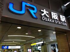 JR大阪駅 桜橋口 場所: 大阪府