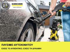 Πλύσιμο αυτοκινήτου Vacuums, Home And Garden, Home Appliances, How To Make, House Appliances, Vacuum Cleaners, Appliances