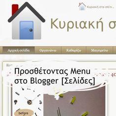 Κυριακή στο σπίτι...: Προσθέτοντας Menu στο Blogger [Σελίδες]