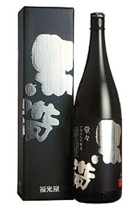 """Sake available in Vancouver - Kuroobi """"Do-Do"""". An amazing junmai brewed in the traditional yamahai style.  Find it at Legacy Liquors in the Olympic Village."""
