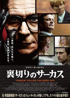 All rights reserved. (C) 2010 StudioCanal SA. 英題:TINKER TAILOR SOLDIER SPY 製作年:2011年 製作国:イギリス/フランス/ドイツ  日本公開:2012年4月21日