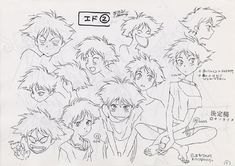 More of Ed from Cowboy Bebop- just look at those fearless  wild-and-out-there expressions!