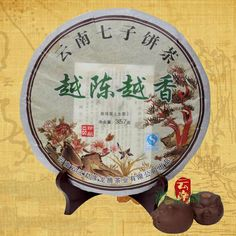 Пу эр чай 357 чай здоровья 9.8