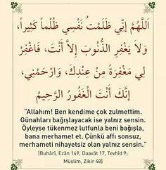 Duaa Islam, Allah Islam, Quran Quotes, Islamic Quotes, Hadith, Prayers, Words, Mystic, Arabic Calligraphy