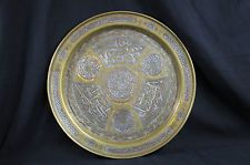Islamic Brass, Silver? & Copper Inlaid Charger.