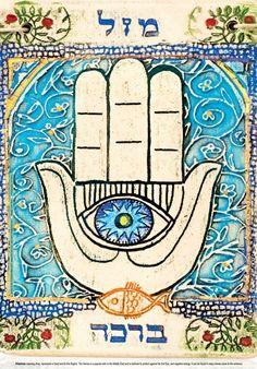 Hamsa Meaning | Hamsa Poster by artinclay2011 on Etsy