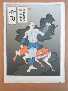 http://livedoor.blogimg.jp/hiroburo3-test001/imgs/a/d/ad584385.jpg