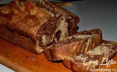 Мраморный кекс на сыворотке| Кулинарные рецепты от «Едим дома!»