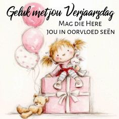 Birthday Wishes, Happy Birthday, Wisdom Quotes, Birthdays, Teddy Bear, Toys, Animals, Happy Brithday, Anniversaries