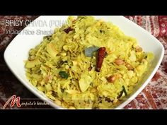 Spicy Chivda (Roasted Spicy Flattened Rice) - Manjula's Kitchen - Indian Vegetarian Recipes