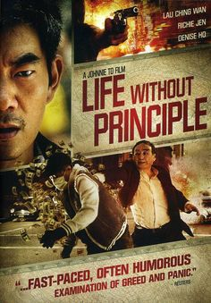 "FULL MOVIE! ""Life Without Principle"" (2011) 