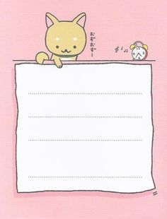 Kawaii memo paper , San X Cute Backgrounds, Cute Wallpapers, Printable Stickers, Cute Stickers, Memo Template, Memo Notepad, Note Memo, Cute Notes, Kawaii Stationery