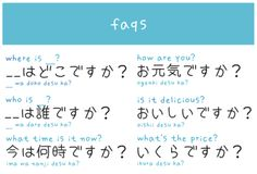 OLD PIN Questions Japanese words arghlblargh!