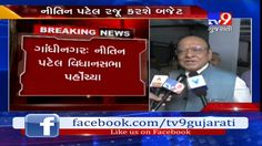 This Budget will be the last for BJP Govt : says Congress leader Shankersinh Vaghela  Subscribe to Tv9 Gujarati: https://www.youtube.com/tv9gujarati Like us on Facebook at https://www.facebook.com/tv9gujarati Follow us on Twitter at https://twitter.com/Tv9Gujarati Follow us on Dailymotion at http://www.dailymotion.com/GujaratTV9 Circle us on Google+ : https://plus.google.com/+tv9gujarat Follow us on Pinterest at http://www.pinterest.com/tv9gujarati/