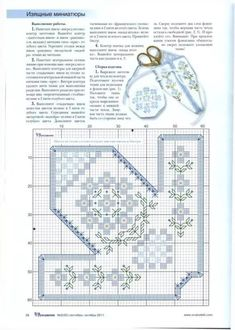 ru / Photo # 75 - Ideas of needle beds - necklace Embroidery Tools, Blackwork Embroidery, Embroidery Techniques, Cross Stitch Embroidery, Embroidery Patterns, Biscornu Cross Stitch, Cross Stitch Charts, Cross Stitch Designs, Cross Stitch Patterns