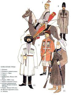 Caucasian mountaineers: 7: Circassian in military dress; 8: Lezghin in national dress, 2nd half XIX c.; 9: Circassian, early XIX c.; 10: Ingush in parade dress; 11: Abkhaz