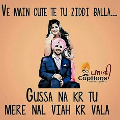 Gussa na hovo tu Lyric Quotes, Hindi Quotes, Me Quotes, Qoutes, Funky Quotes, Girly Quotes, Sweet Couple Quotes, Punjabi Captions, Suits Quotes