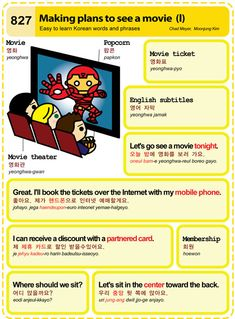 Easy to Learn Korean 827 - Making plans to see a movie (Part One) Chad Meyer and Moon-Jung Kim EasytoLearnKorean.com