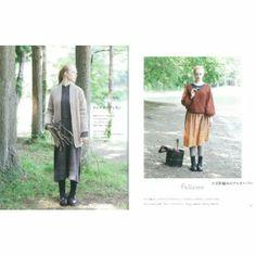 Amazon.co.jp: おでかけニット vol.4 (別冊家庭画報 手編み時間): 風工房, michiyo 他: 本