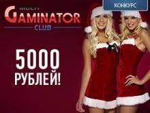 бесплатные онлайн игровые автоматы казино