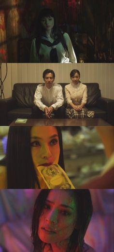 Koi no tsumi (Guilty of Romance), 2011 (dir. Sion Sono)By...