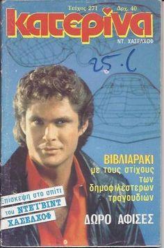 DAVID HASSELHOFF - VERY RARE - GREEK -  Katerina Magazine - 1985 - No.271