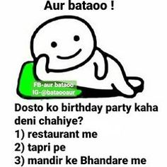 aur bataoo (@bataooaur) • Instagram photos and videos Funny Attitude Quotes, Funny Baby Quotes, True Feelings Quotes, Funny Quotes About Life, Jokes Quotes, Reality Quotes, Book Quotes, Latest Funny Jokes, Funny School Jokes