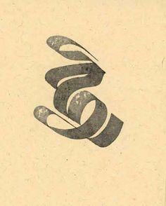 Calligraphy, Devanagari, Indian letterforms on Behance. Letterform 'ई' in Devnagari script, dip-in tool on paper.