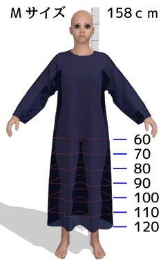 超簡単直線ワンピースの作り方 One Piece Dress, Sewing Techniques, Handicraft, Sewing Projects, Sewing Patterns, Tunic Tops, Style Inspiration, Handmade, How To Wear