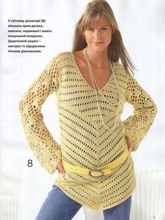 Made to order spring / fall women crochet blouse by AsDidy on Etsy, $149.00